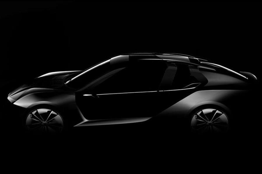 观致电动概念车预告图发布 将亮相上海车展