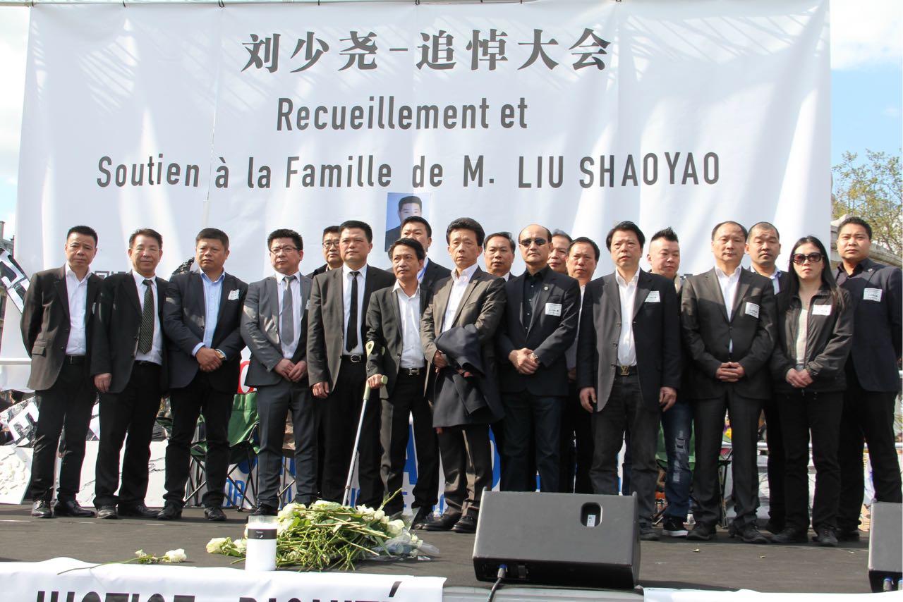 今天我们都是刘少尧:旅法华侨华人沉痛悼念3·26遇害侨胞