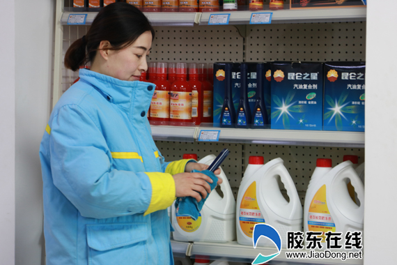 """中石油烟台分公司:令人信赖的""""小马姐""""(组图)"""