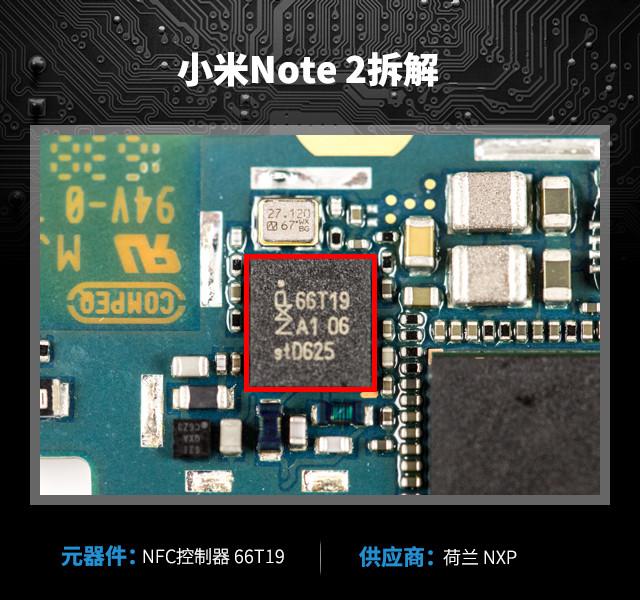 其中,处理器,电源管理芯片以及基带部分芯片来自高通公司,前后摄像头