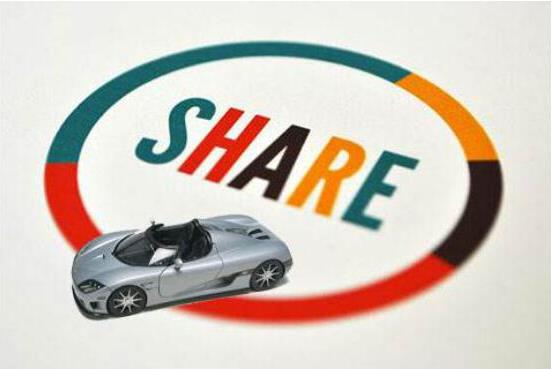 交通部:寻找合理定位,鼓励探索共享汽车