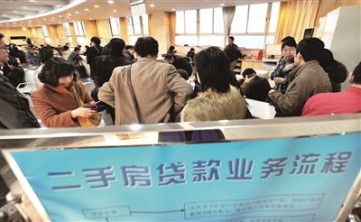 南京首套房贷9折仍是主流 房贷总体呈收紧趋势