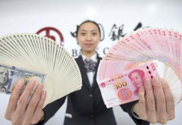 中国外汇储备持稳3万亿美元 黄金储备维持不变