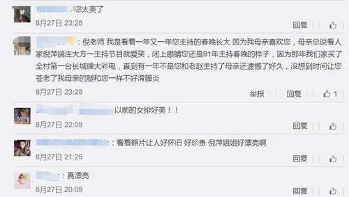 中国女排国手自曝已离婚 前国手薛明微博自爆猛料引围观 - 点击图片进入下一页