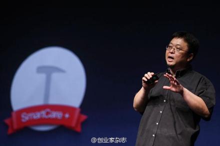 罗永浩:锤子要赚到足够多的钱