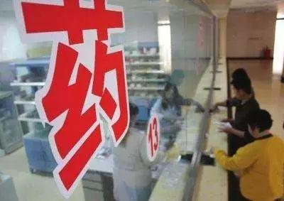 人民日报三问北京医改