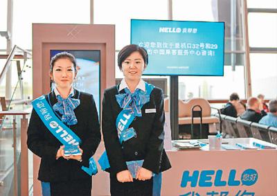 中国游客赴欧游全面复苏 预计访欧游客将达550万