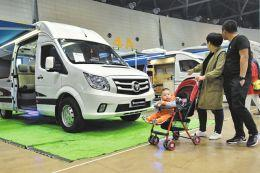 2017中国(山西)国际房车露营博览会开幕