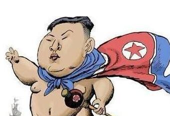 朝鲜核冒险不能无限加码 尤其需要保持理性!