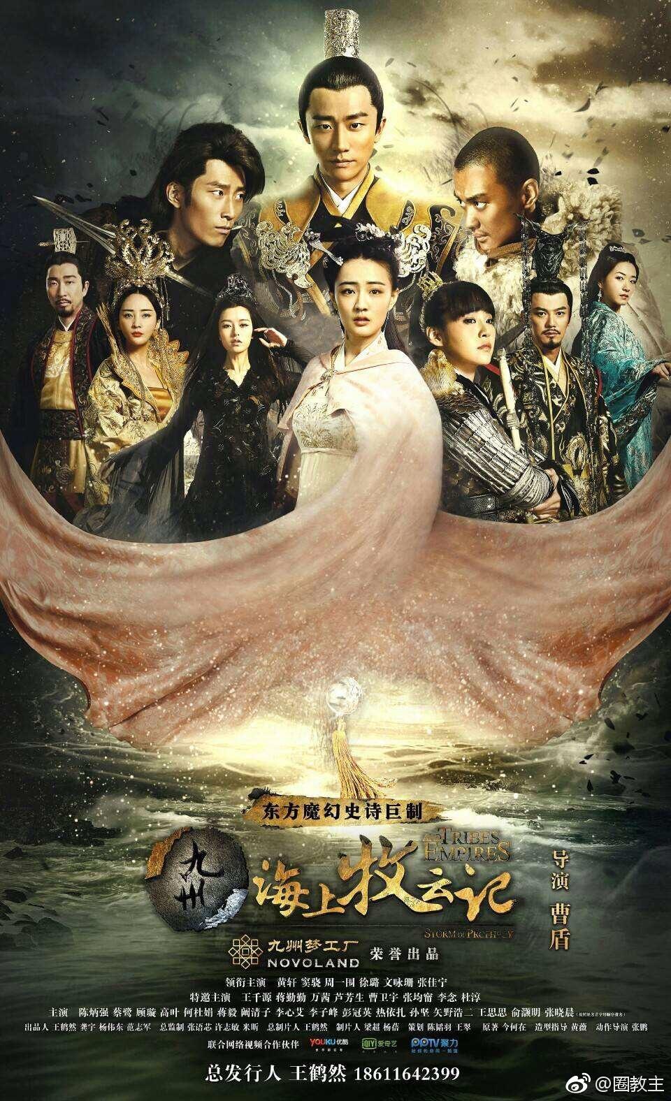 奇数年的 湖南卫视 电视剧场惹不起 2005年 大长今 2007年 又见一帘幽梦 2009年