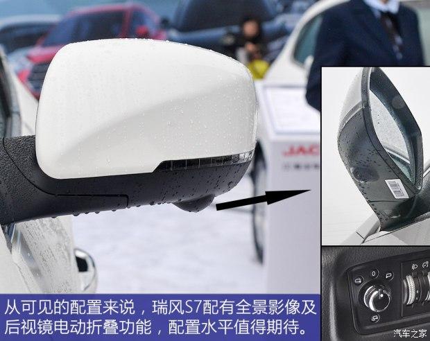 一场翻身仗 实拍江淮瑞风S7七座版车型