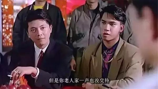 演员王霄_港片经典奸雄型反派,可惜英年早逝_娱乐_环球网