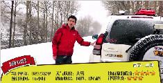 《在路上》——进藏公路 防滑链使用测评