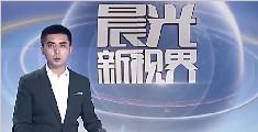 朴槿惠狱中第三次受讯长达8小时 仍不认罪