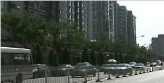 北京发布住宅用地5年计划 宅地大量投入