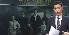 《人民的名义》40戏骨片酬4800万 不及当红偶像
