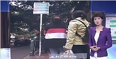 四川一公交站牌高达3米遭吐槽:是给姚明看的