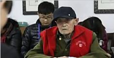 87岁瘫痪老人打死83岁妻子 因其少做一顿饭