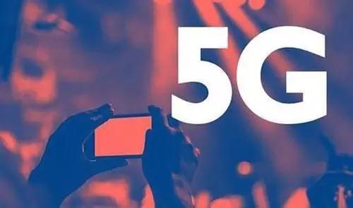 和记电讯发表预测 香港有望在2020年前迎来5G