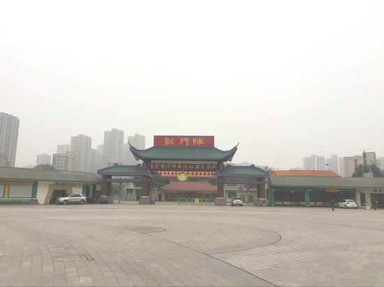 重庆4A级景区被摘牌 魔幻山主题乐园已整改两年