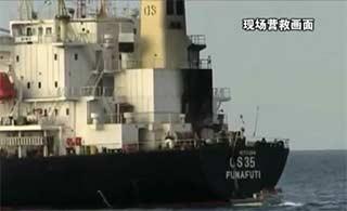 中国海军解救被海盗劫持货轮