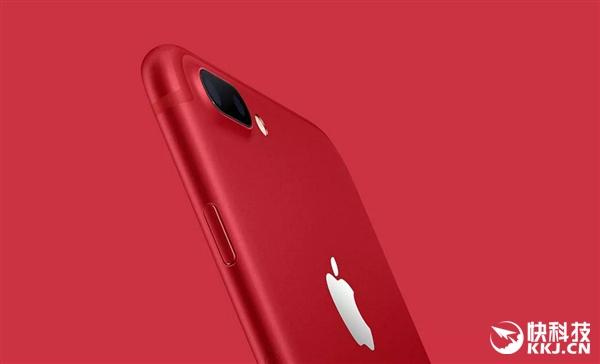 高通怒揭苹果黑幕:限制iPhone 7基带性能、偏袒Intel