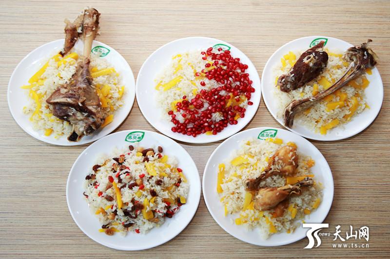 新疆特色美食评选活动开始啦