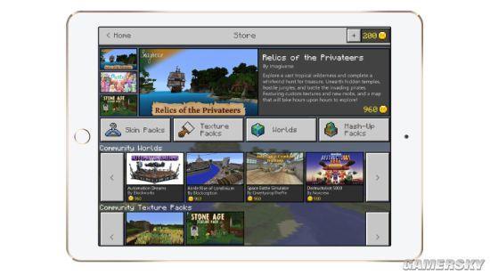 《我的世界》推出虚拟货币、商店 玩家可在店中卖地图