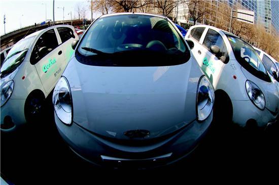 共享汽车日均收入仅51.41 元,120元才够本