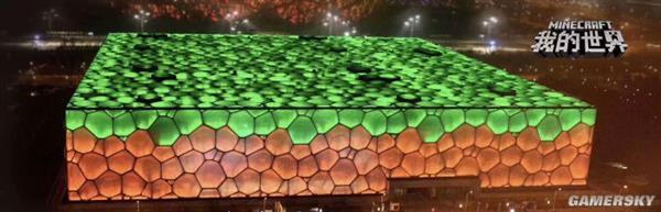 《我的世界》中国版评测9.0分 真正平易近人的方块世界