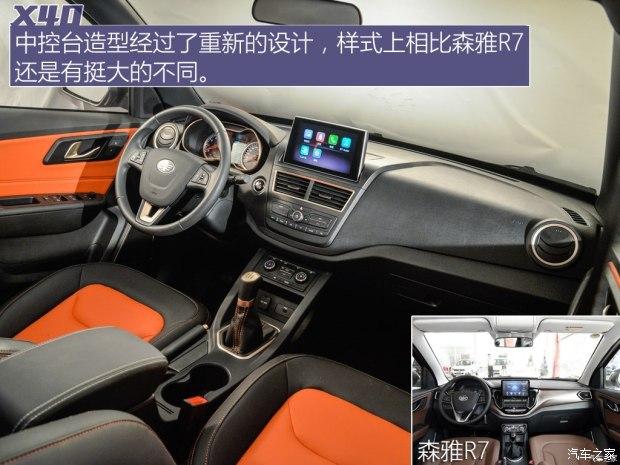 推荐1.6L豪华型 一汽奔腾X40购车手册