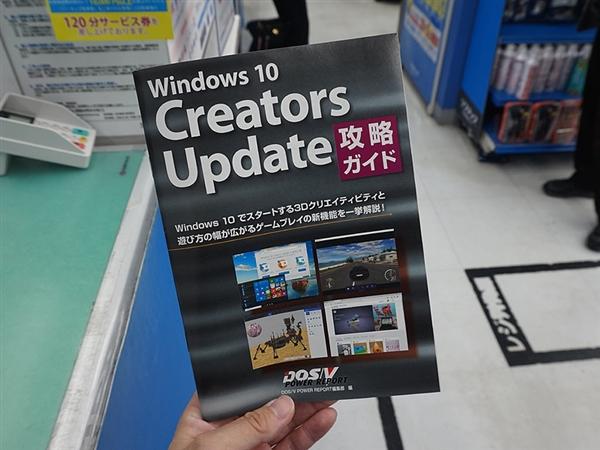 """日本DSP新版""""娘游客共享百家宴化""""Windows 10发布:送萌妹"""