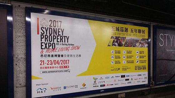 澳媒:悉尼房产博览会瞄准中国买家用中文宣传