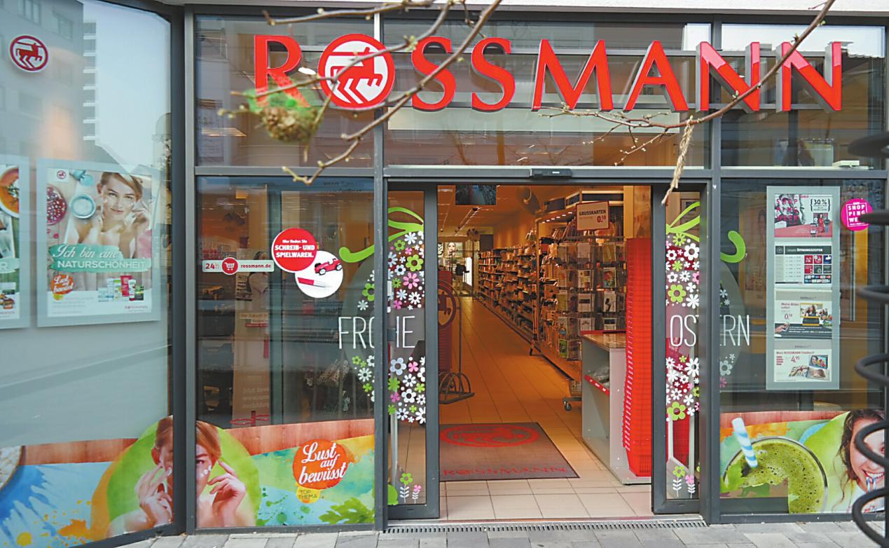 中国支付宝进入德国Rossmann超市