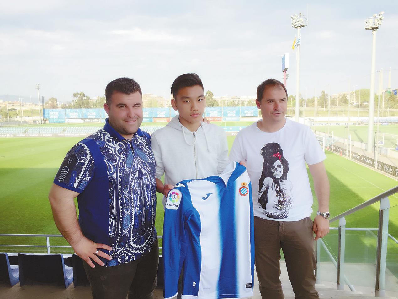 戴康瑞入选皇家西班牙人足球俱乐部
