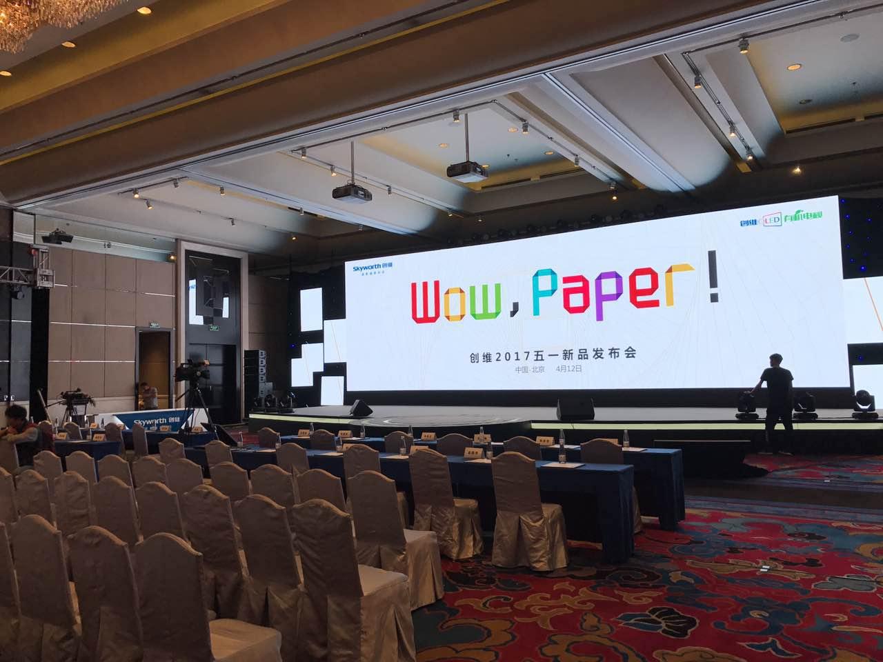 创维发布OLED电视新品Wallpaper 创造电视新形态