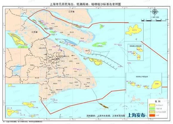 除了崇明岛,长兴岛和横沙岛这3个有居民海岛外,还有23个无居民海岛