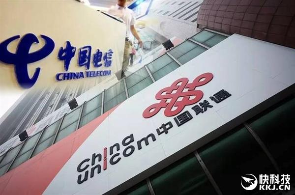 惊爆!中国电信将入股中国联通