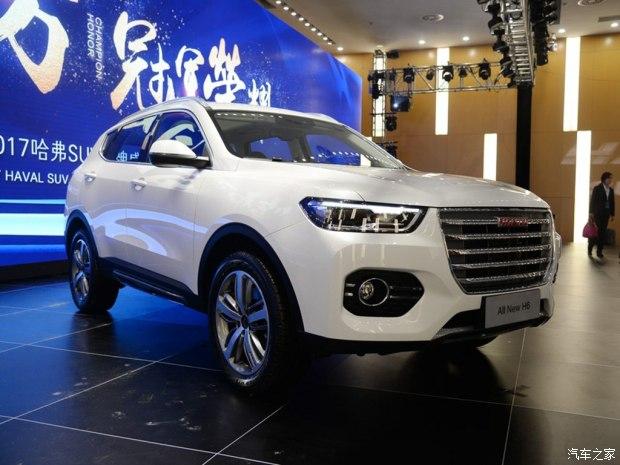 长城汽车 哈弗H6 2017款 改款 红标 基本型