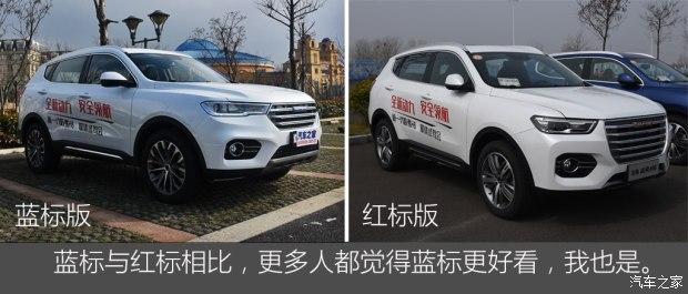 长城汽车 哈弗H6 2017款 改款 蓝标 基本型