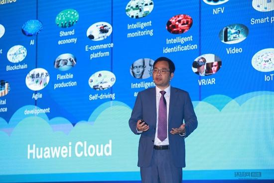 可信、开放的华为公有云助力客户实现商业敏捷