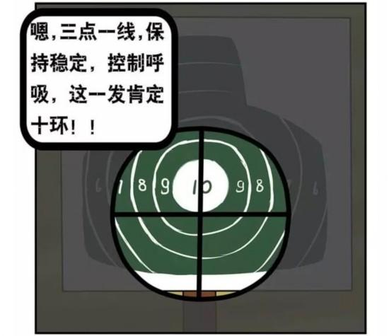 解放军神枪手令外宾惊叹:太神奇让子弹长眼睛