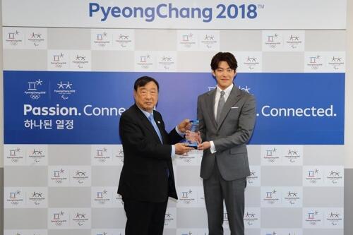 韩星金宇彬任2018平昌冬奥会宣传大使