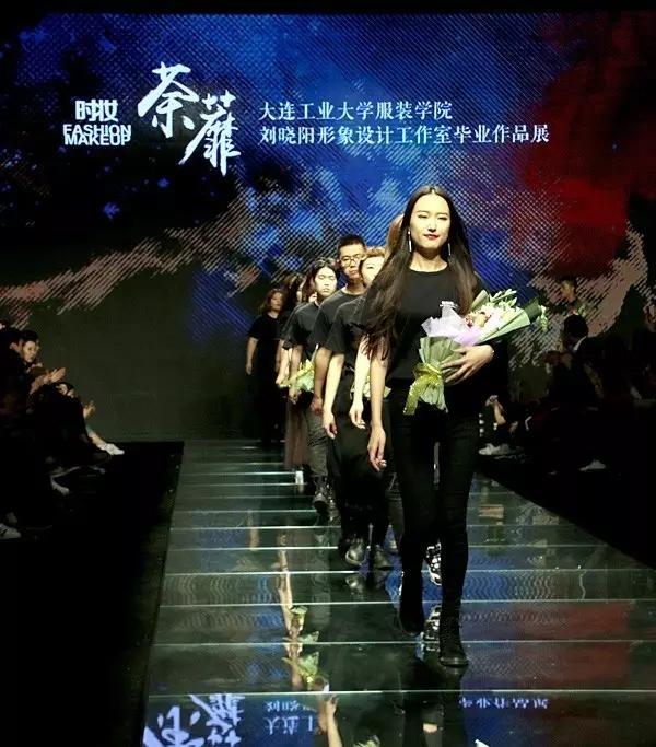 刘晓阳形象设计工作室彩妆造型发布