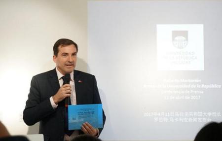 乌拉圭驻华大使:孔子学院落户乌拉圭让两国更亲近