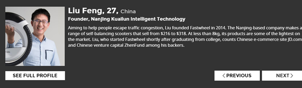 快轮科技天才发明家刘峰,上榜福布斯2017年亚洲人物