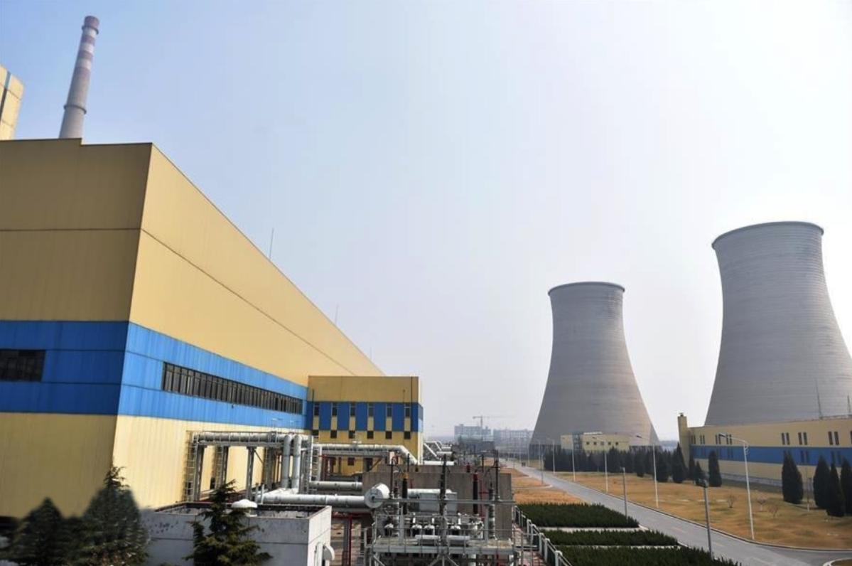 重磅:20余国部长及政商大咖即将出席清洁能源创新技术展