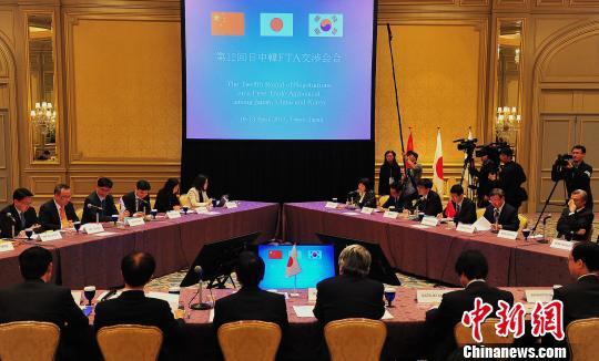 中日韩自贸区第十二轮谈判在日本东京举行