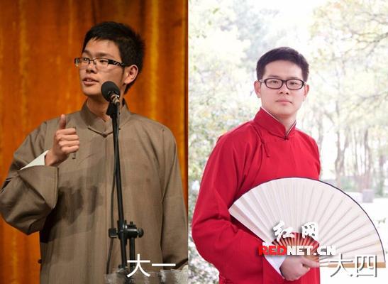日�yil�b>K�N��.Y_中南大学吴为铮四年里外貌变了不少,唯一不变的是他对相声艺术的热爱.