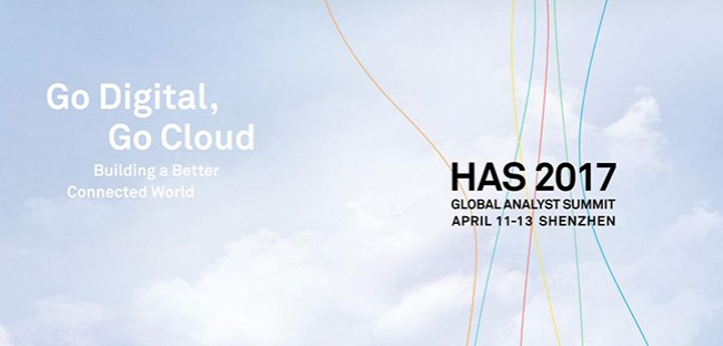 华为消费者业务聚焦用户体验 面向全球打造精品云服务